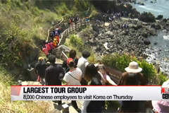Tourists in and out of the country enjoying extended holidays