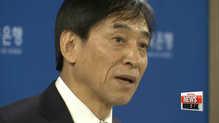BOK chief expresses skepticism about direct injection of funds into state banks