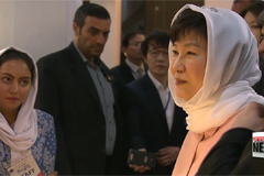 Trip to Iran formed new cooperative relationship with Tehran: President Park