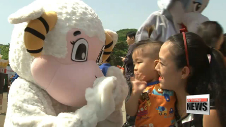 Seoul Children's Grand Park offers special Children's Day events