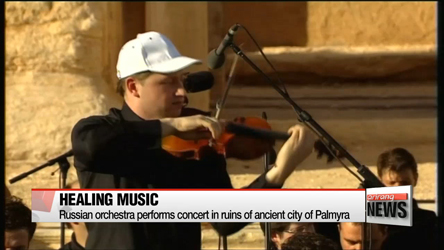 Russian orchestra performs concert in ruins of ancient city of Palmyra