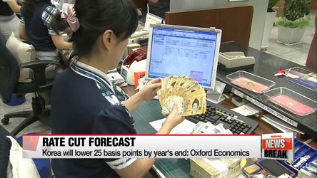 Four Asian countries including Korea and Japan will lower interest rates this year: Oxford Economics
