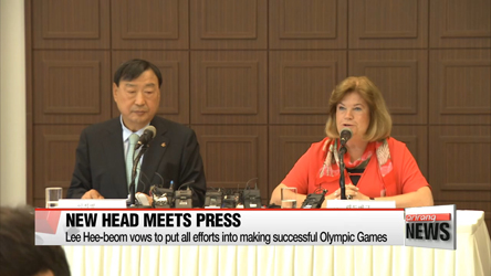 New head of PyeongChang 2018 Organizing Committee vows successful games