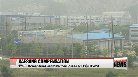 Gov't support measures for firms affected by Kaesong complex shutdown