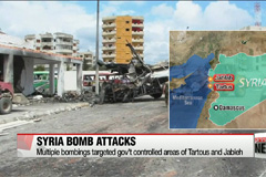 ISIS-claimed bomb attacks in Syria kill at least 148