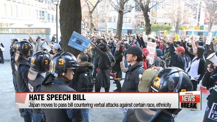 Japan passes bill countering hate speech