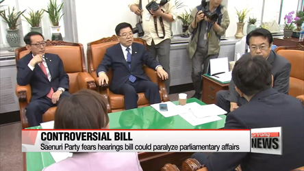 Controversy over hearings bill heats up