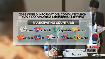 Ministerial meeting held on sidelines of Asia Media Summit 2016