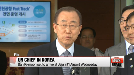 UN Secretary-General Ban Ki-moon arrives in Korea