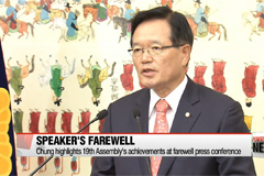 Assembly speaker wraps up two-year term with farewell press conference