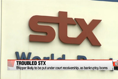 STX likely to be put under court receivership, as bankruptcy looms