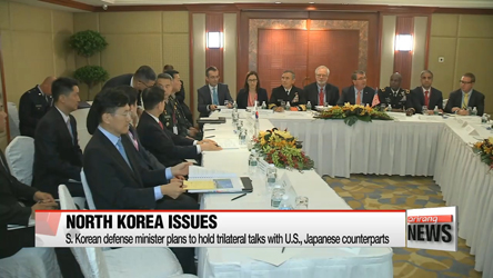 S. Korean defense minister to attend regional summit to discuss N. Korea nuclear threat