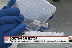 Gov't rolls out three-year plan to promote bio industry