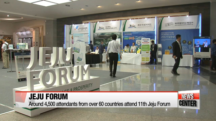 11th Jeju Forum for Peace and Prosperity kicks off Wednesday