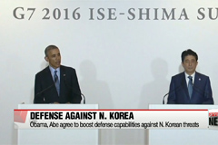 Obama, Abe agree to boost defense against N. Korean threats