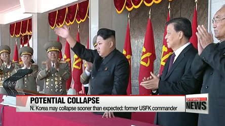 N. Korea may collapse sooner than expected: former USFK commander
