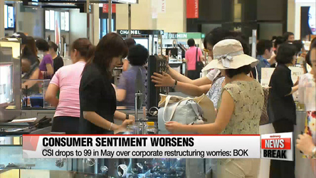 Korea's consumer sentiment in May hit by corporate restructuring push