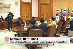 President Park lays out vision for Korea-Ethiopia relations