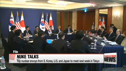 Top nuclear envoys from S. Korea, U.S. and Japan to meet next week in Tokyo
