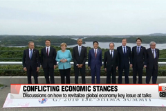 G7 Summit opens with global economy and N. Korea high on agenda