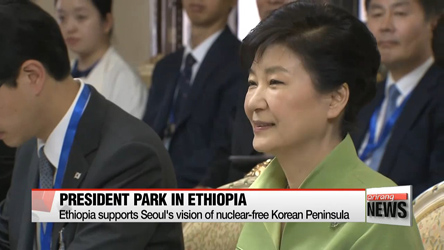 S. Korea-Ethiopia share same stance on denuclearizing N. Korea