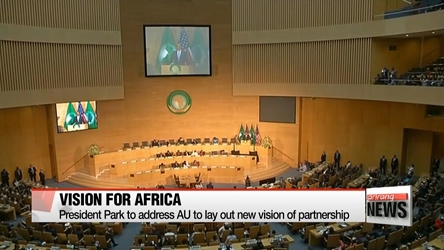 President Park to address African Union
