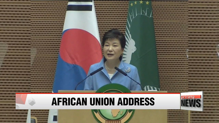 President Park becomes first Korean leader to speak at African Union