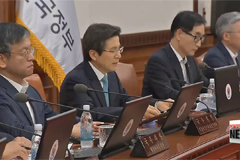 President Park vetos controversial parliamentary hearing bill in Ethiopia