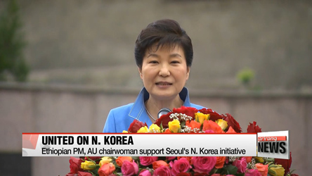 President Park heads to Uganda after Ethiopia trip