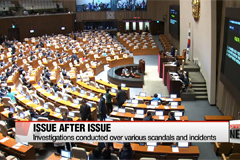19th assembly comes to uncomfortable close