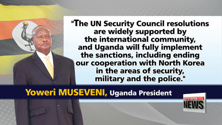 Uganda halts military cooperation with North Korea to comply with UN resolutions