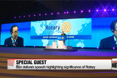 Rotary kicks off 2016 international convention in Seoul