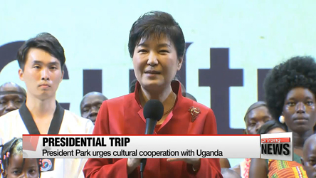 President Park watches cultural performance in Uganda