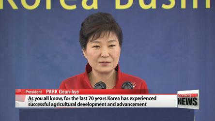 President Park launches Korea-Uganda business forum in Kampala