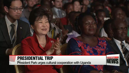 President Park urges more cultural cooperation with Uganda