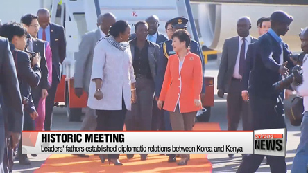 President Park arrives in Nairobi for Korea-Kenya summit