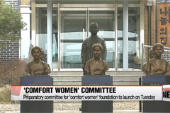 Preparatory committee for 'comfort women' foundation to launch on Tuesday