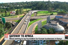 Korea-Kenya summit focuses on business cooperation