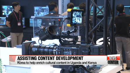 Korea agrees to boost ICT development in Uganda and Kenya