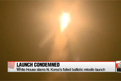 U.S. denounces N. Korean missile launch