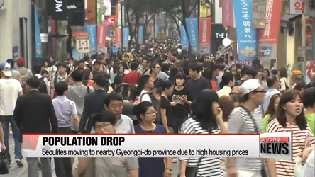 Seoul population sinks below 10 million for first time in 28 years