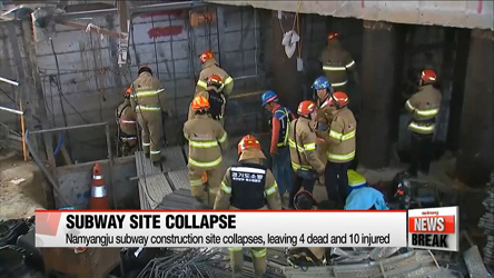 Namyangju subway construction site collapses, leaving 4 dead and 10 injured