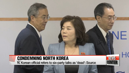 S. Korea's govt., international community respond to N. Korea missile launch