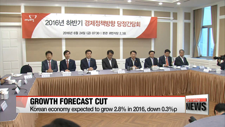 Korean government lowers economic growth outlook for 2016