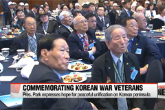 Pres. Park commemorates Korean war veterans