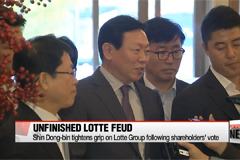 Shin Dong-bin tightens grip of Lotte Group