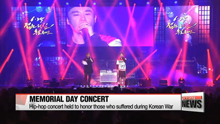 Concert at Korea University to commemorate Memorial Day of Korea