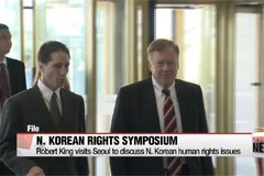 U.S. Special Envoy for N. Korean human rights visits Seoul