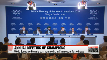 Tianjin hosts 10th 'Summer Davos' centered on 'Fourth Industrial Revolution'