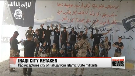 Iraq recaptures city of Falluja from Islamic State militants
